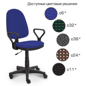 Кресло Престиж в ткани