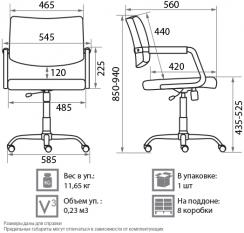 Размеры кресла Грация на крестовине